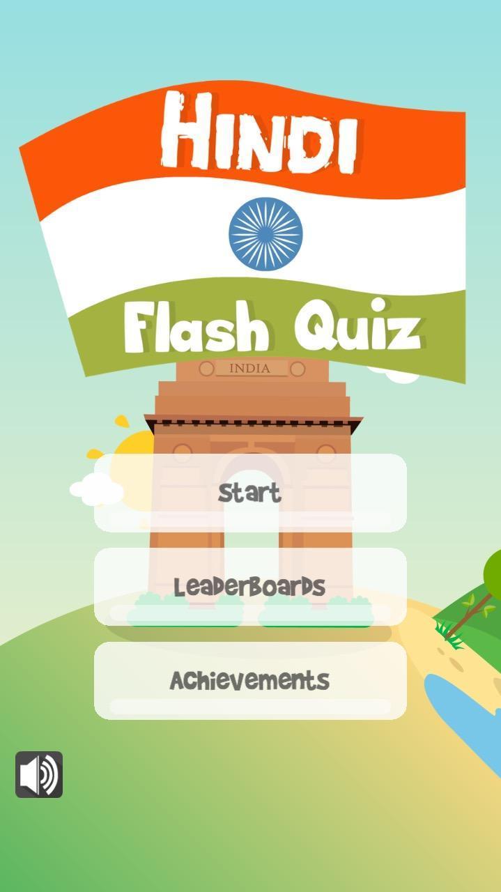 Hindi Language Flash Quiz FREE for Android - APK Download