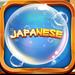 Learn Japanese Bubble Bath