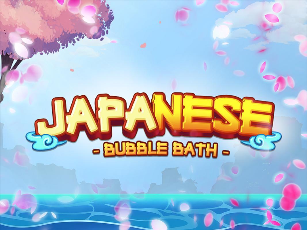 Learn Japanese Bubble Bath APK تحميل - مجاني تعليمية ألعاب لأندرويد ...