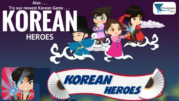 Learn Korean Bubble Bath Game screenshot 11