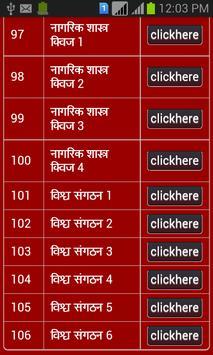general knowledge gk in hindi screenshot 1