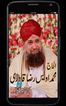 Alhaj Muhammad Owais Raza Qadri Naats poster