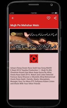 Alhaj Muhammad Owais Raza Qadri Naats apk screenshot