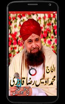 Alhaj Muhammad Owais Raza Qadri Naats screenshot 5