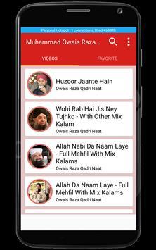 Alhaj Muhammad Owais Raza Qadri Naats screenshot 8