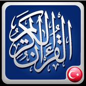 Türkçe Kuran icon