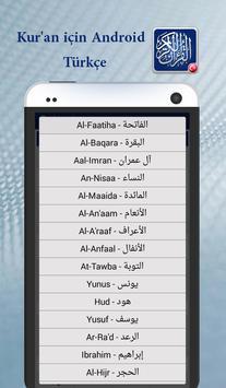 Türkçe Kuran screenshot 1