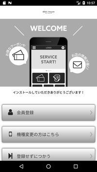 Owl's Dream 公式アプリ poster