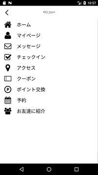 Owl's Dream 公式アプリ screenshot 2