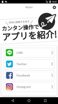 Owl's Dream 公式アプリ screenshot 3
