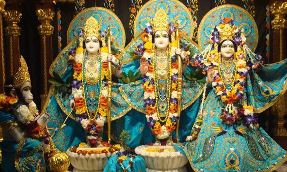 Hare Rama Hare Krishna Bhajans poster