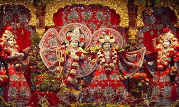 Hare Rama Hare Krishna Bhajans screenshot 1