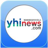 영광함평장성인터넷뉴스 icon