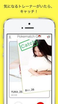 Pomatch GO! for ポケモンGO poster