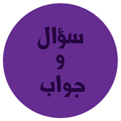 كلمات متقاطعة 2017 icon