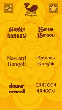 Rangoli Design Collection apk screenshot