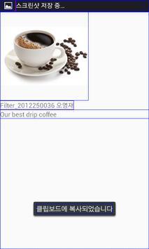 2012250036 오영재 텀프로젝트 screenshot 4