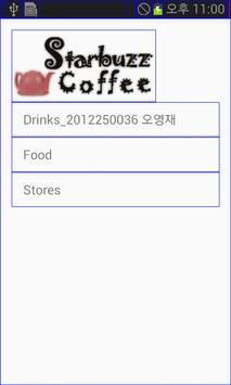 2012250036 오영재 텀프로젝트 poster