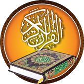 Holy Quran(Offline Read) icon