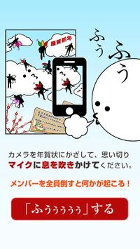 OAK AR 2013 poster
