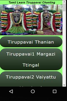 Tamil Learn Tiruppavai Chanting poster