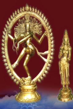 Tamil Panniru Thirumurai poster