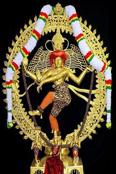 Tamil Panniru Thirumurai apk screenshot