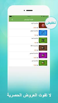 OAS PAY apk screenshot