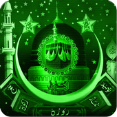Allah HD Wallpaper icon