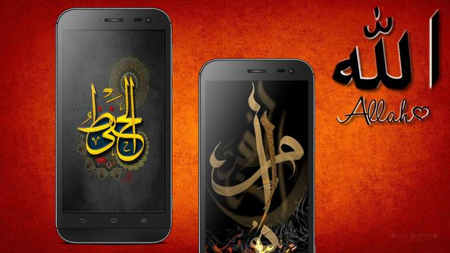 Allah HD Wallpaper poster