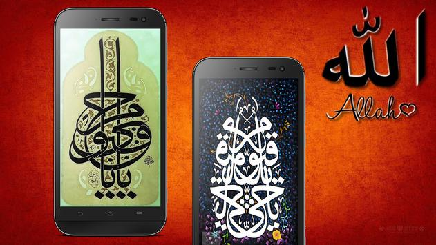 Allah HD Wallpaper screenshot 1