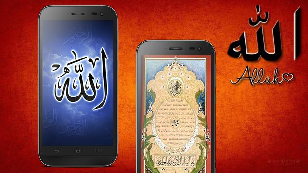 Allah HD Wallpaper screenshot 3