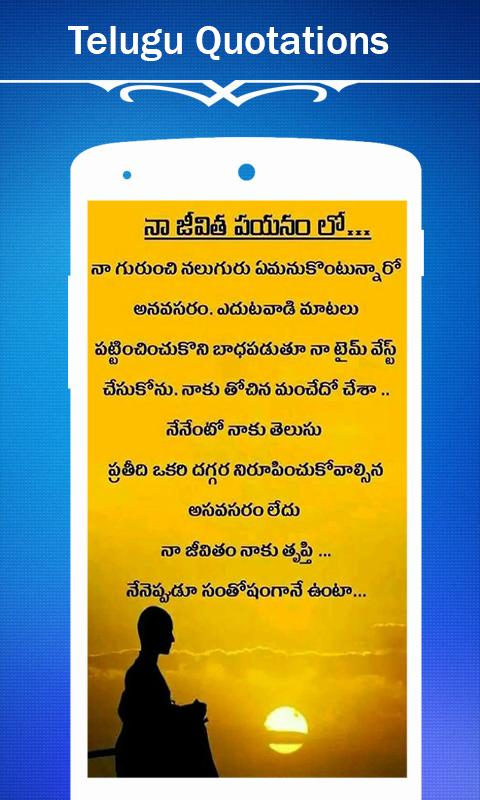 Telugu Quotation Wallpapers For Android Apk Download