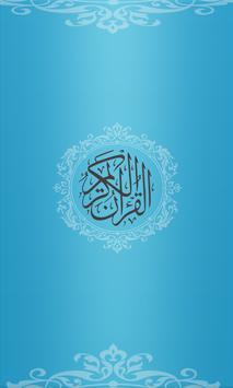 Quran-E-Kareem poster