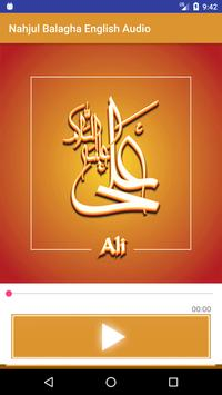 Nahjul Balagha English Audio apk screenshot