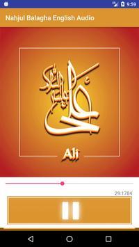 Nahjul Balagha English Audio screenshot 6