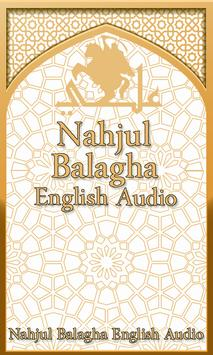 Nahjul Balagha English Audio poster