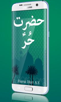 Hazrat Hurr A.S poster