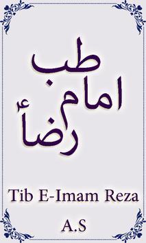 Tib E-Imam Reza A.S poster