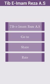 Tib E-Imam Reza A.S apk screenshot