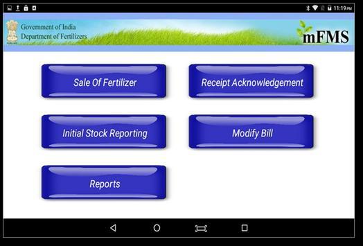 DBT Fertilizer screenshot 3