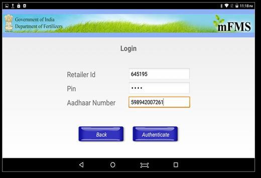 DBT Fertilizer screenshot 2