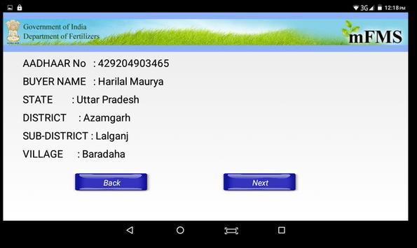DBT Fertilizer screenshot 4