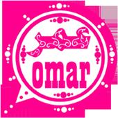 واتساب عمر باذيب الوردي OB2WhatsApp icon