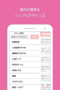 お弁当レシピまとめ O-BENTO -オベント- screenshot 1