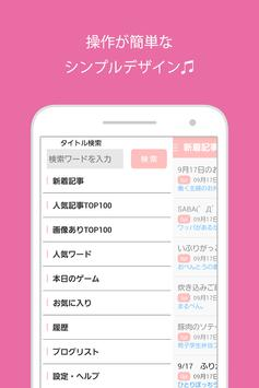 お弁当レシピまとめ O-BENTO -オベント- screenshot 6