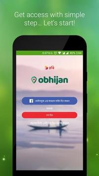 Obhijan poster