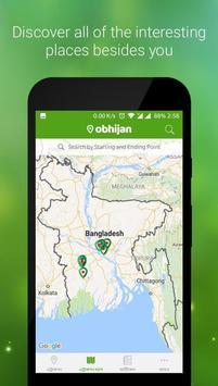 Obhijan screenshot 3