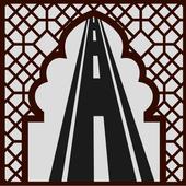 منهاج المسلم: عقائد آداب أخلاق عبادات ومعاملات icon
