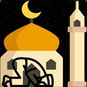 صفة صلاة النبي صلى الله عليه وسلم كأنك تراها icon